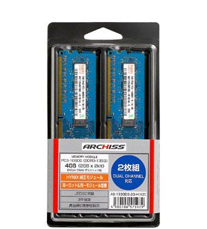 AS-1333D3-2G-Hx2