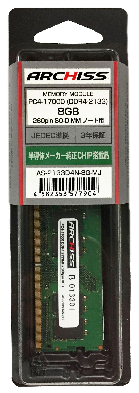 AS-2133D4N-8G-MJ